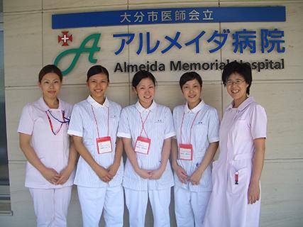 病院 アルメイダ